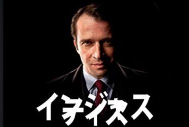 海外ドラマ「インジャスティス 法と正義の間で」の動画を全シーズン無料でフル視聴できる配信サイト