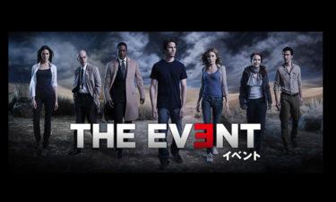 海外ドラマ「THE EVENT イベント」の動画を全シーズン無料でフル視聴できる配信サイト