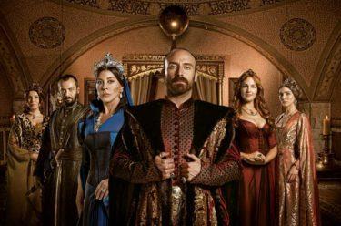 海外ドラマ「オスマン帝国外伝 愛と欲望のハレム」の動画を全シーズン無料でフル視聴できる配信サイト